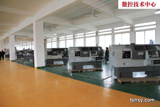 机械制造实训中心