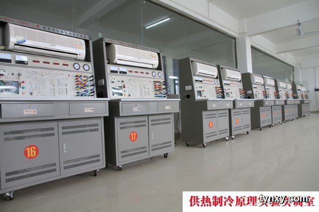 节能技术实验实训中心